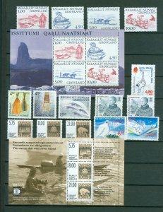 Greenland. 2001 Lot. MNH. 15 Stamps. 2 Souvenir Sheet.
