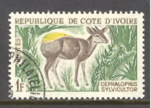Ivory Coast Sc # 201 used (RS)
