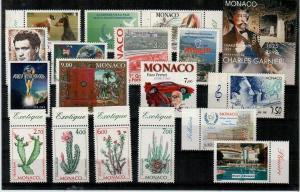 Monaco Scott 2069A // 2094 Mint NH sets (Catalog Value $43.95)