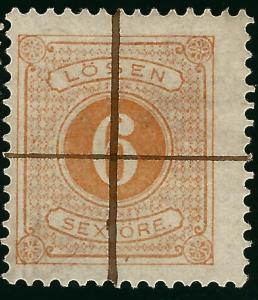 Sweden  SC J15 Used Fine Pen Cancel SCV $4.50... Fill a Value spot!