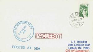France 1.10F Sabine 1980 Osaka, Japan Paquebot Hosking 3271 to Lanham, Md. wi...