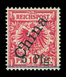German Colonies KIAUCHAU 1900  5 Pfg./10pf carmine - type 1 - Sc# 1 mint MLH VF
