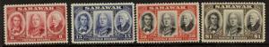 Sarawak 155-8 MNH Sir James Brooke, Sir Charles V & Charles J Brooke