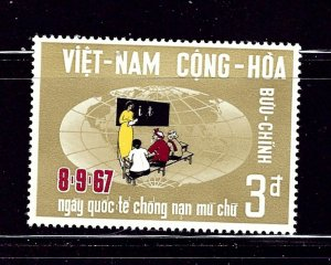 South Vietnam 321 MNH 1967 Intl Literacy Day