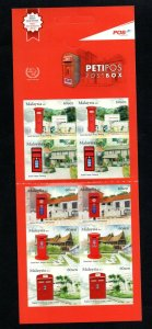 2011- Malaysia - Post Box- Postbox History Mailbox Pillar (booklet)MNH* adhesive