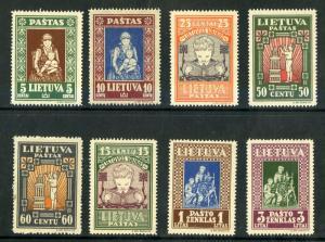 LITHUANIA 277c-277j MNH SCV $35.00 BIN $20.00 CHILDREN