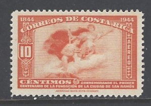 Costa Rica Sc # C94 mint hinged (RS)