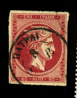 Greece #15a Used F-VF CAt$165