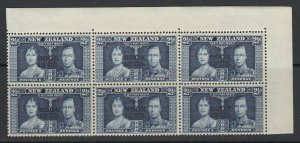 Cook Islands, SG 125a, MNH block Small Second S variety
