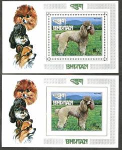BHUTAN Sc#149N Perf & Imperf 1973 European Dog Poodle Souvenir Sheets OG MNH