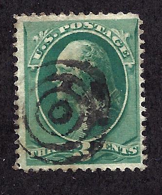 #207 Used... SCV $0.80... Target Fancy Cancel