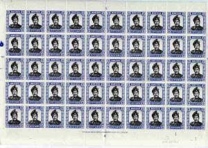 Brunei 1952-58 Sultan 50c black & ultramarine in comp...