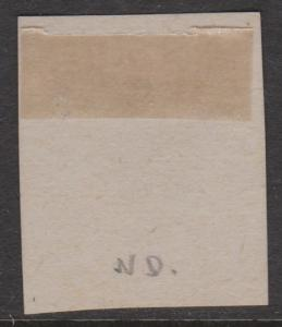 New South Wales 1852-55 QV 8d Yellow Plate Proof or Reprint