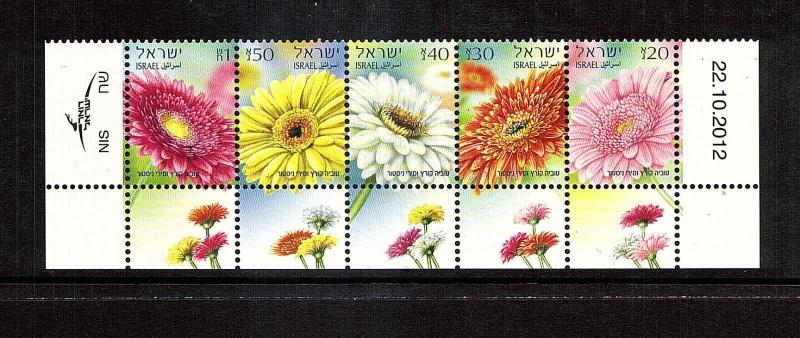 Flowers of Israel  5 var..mnh  Tabbed