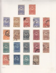 Ecuador: Revenue Lot, MH/Used (S17743)