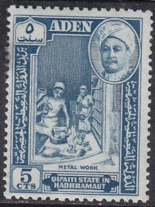 Aden Hadhramaut 29 Metal Work 1955