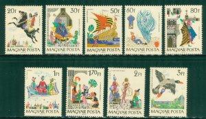 R4-0013 HUNGARY 1716-24 MNH SCV $3.05 BIN $1.75