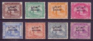 SUDAN — SCOTT 1-8 — 1897 OVERPRINT SET — MH — SCV $229