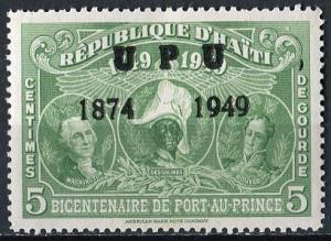 Haiti; 1950: Sc. # 386: */MLH Single Stamp