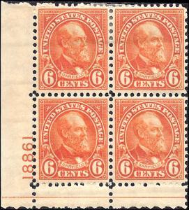 638 Mint,OG,HR... Plate Block of 4... SCV $15.00