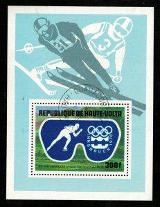 Sport, 300F, Upper Volta (T-5546)
