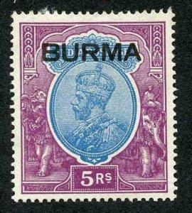 Burma SG15 5R Ultramarine and Purple M/M Cat 70 pounds