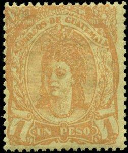 Guatemala Scott #14 Mint Hinged