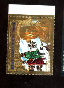 AFRICAN 1000f GOLD FOIL 1976 STAMP VF NH