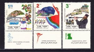 Israel #1315 - 1317 Music and Dance MNH Singles with tab