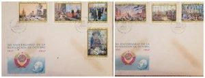 O) 1967 CUBA, CARIBBEAN, RUSSIA OCTOBER REVOLUTION, LENIN BY H.D. NALBANDIAN