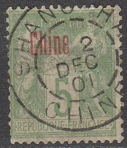 France Offices In China #2a F-VF Used CV $32.50  (A8886)