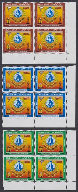 Kuwait Science Club 3v Bottom Right Corner Blocks of 4 SG#1053-1055 SC#966-968
