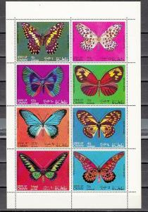 Oman State, 1969 Local issue. Butterflies Folded sheet of 8.
