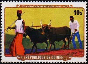 Guinea. 1977 10s  S.G.931 Fine Used