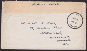 NIGERIA 1946 Forces Mail cover to UK - sent free - LAGOS cds................1479