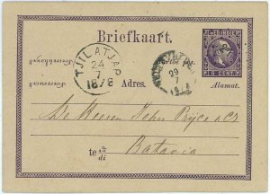 93565 - DUTCH INDIES Indonesia - POSTAL HISTORY - STATIONERY Card # 1a USED