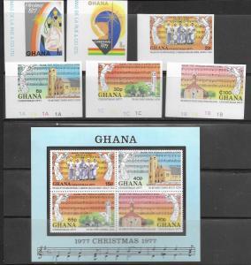 Ghana 631-7, 638-44 MNH cpl sets, vf. see desc. 2020 CV$45.25