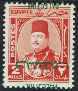 EGYPT OCCUPATION OF PALESTINE 1948 KING 2M ERROR OVERPRINT INVERTED MNH ** CERT