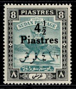 SUDAN GVI SG80, 4½p on 8p emerald & black, M MINT. Cat £42.