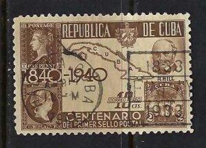CUBA C32 VFU MAP Z4-139-2