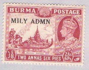 Burma 42 MLH MILY ADMN 1945 (BP50220)