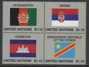 1086a United Nations 2014 Flags MNH