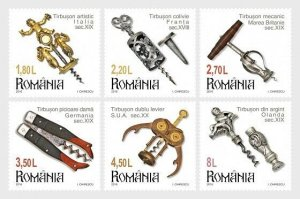 Stamps Romania 2016. - Romanian Collections, Corkscrews - Set