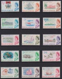 1965 Bahamas QE Queen Elizabeth portrait set MNH Sc# 204 / 218 CV $41.30 Stk #3