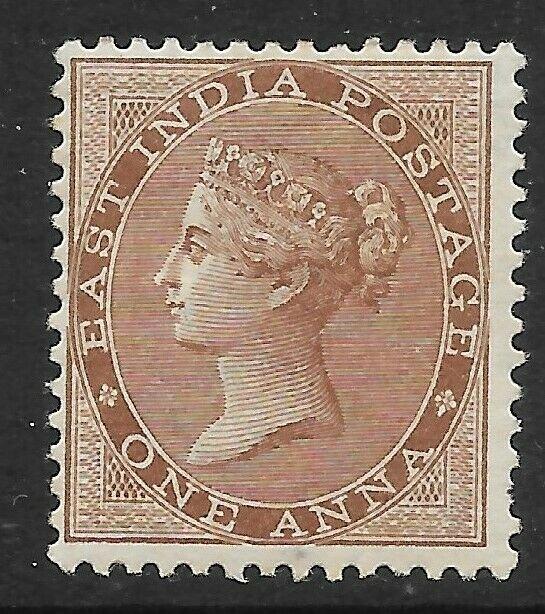INDIA SG59 1865 1a DEEP BROWN MTD MINT