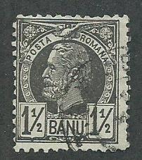 1835 Romania Scott Catalog Number 75 Used