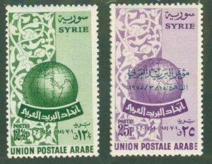 Syria 389-90MH BIN $1.00