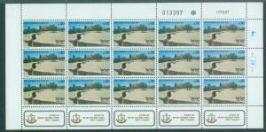 Israel 961, MNH, Memorial Day for the Fallen Soldiers, Bale 949,  Full Sheets