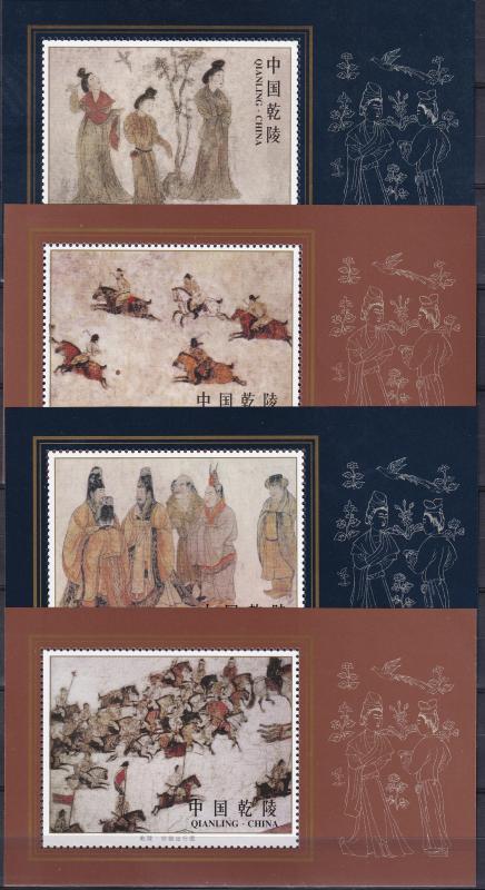 China (PRC)  Qianling China 4 Different   MNH  (A19099L)