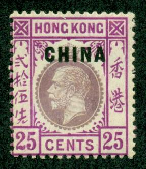 Great Britain Offices in China #24  Mint F LH Scott $26.00